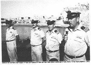 300px-PikiWiki_Israel_32545_Israel_Defense_Forces[1]